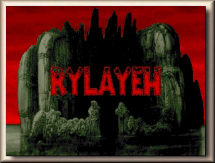 Rylayeh, by JS Graham (March 2006)